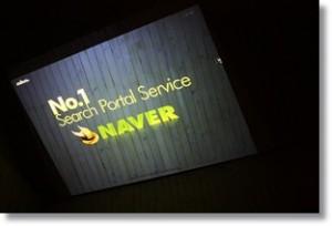 never-matome img 003