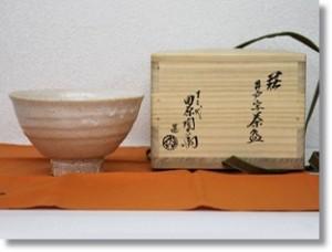 okanemochi-genbutsutoushi img 03